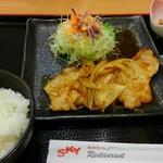 安達太良サービスエリア(上り線) レストラン・スナックコーナー - 生姜焼き定食