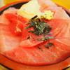 大和水産 - 料理写真:マグロアップ