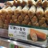 豆狸 - 料理写真:2016/09