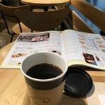 ベシャメルカフェ - コーヒーと雑誌