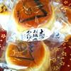 """パン工房マルショウ - 料理写真:松本の地酒""""大信州""""の大吟醸酒粕使用!"""