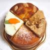 ベリーズティールーム - 料理写真:4種類のアソート 色々とたべられて嬉しい
