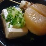 竹の館 - いつもの…………かな?