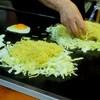 むめさん - 料理写真:鉄板上