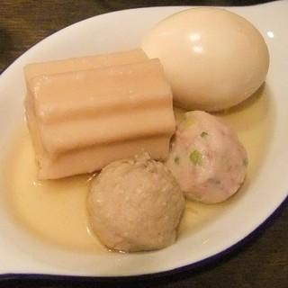サムライキッチン - ちくわぶ・卵・ねぎ入りつみれ・つみれ