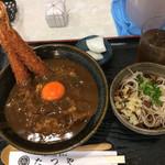 56202989 - (2016.9.17)                       エビカレー丼冷たい蕎麦                       ¥950