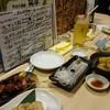 伏古の酒場笑平 - 料理写真: