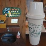 mokumokuとまとcafe - エコボトルを洗う場所。「とまとカフェ」伊賀の里モクモク手づくりファーム(三重県伊賀市)食彩品館.jp撮影