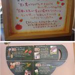 mokumokuとまとcafe - 「とまとカフェ」伊賀の里モクモク手づくりファーム(三重県伊賀市)食彩品館.jp撮影
