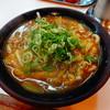 なんばうどん - 料理写真:カレーうどん350円(税込)