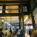 つぼ市製茶本舗 - 店内