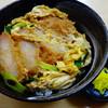 すゑひろ - 料理写真:カツ丼520円(税込) ※店のお勧めメニューでもある