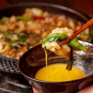 あくとり代官 鍋之進 - 博多名物 もつすき焼き鍋