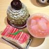 パティスリー れ・れ・れ - 料理写真:真夜中のおやつ♪ 和栗のモンブラン…重さもお値段もなかなかずっしり(笑) でも予想通りの美味しさ(^^)