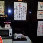麺類 をかべ - その他写真: