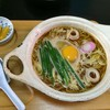 なかがわ - 料理写真:鍋焼きラーメン