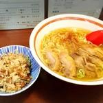 中華そば 嘉一 - Aランチ800円を鶏チャーシューで900円!
