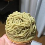 グラン・クリュ - 和栗のモンブラン  2016年 税込524円