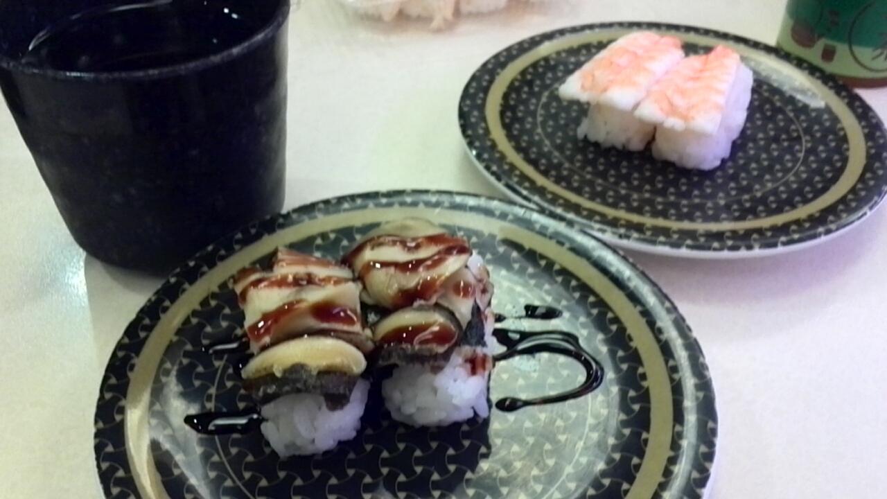 はま寿司 佐久中込店