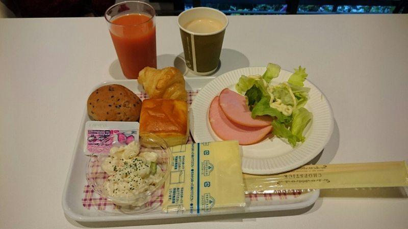 ザ・グランコート松阪