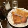 カマラード - 料理写真: