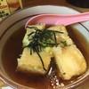 大都会 - 料理写真:あげだし豆腐
