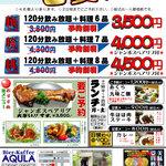 ビアカフェあくら - ザ・宴会2010!!