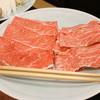 松坂亭 三澤 - 料理写真:しゃぶしゃぶの肉150gX2