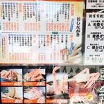 いなば鮮魚 - メニュー写真:〜メニュー表〜