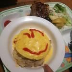 神戸元町ドリア - お子様オムドリア チキンクリームライス 590円
