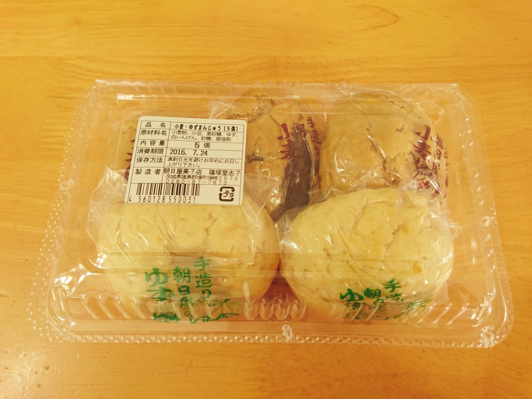 朝日屋菓子店