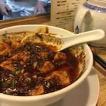 駱駝 - 麻婆豆腐。夜の定食1450