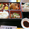 六兵衛 - 料理写真:弁当