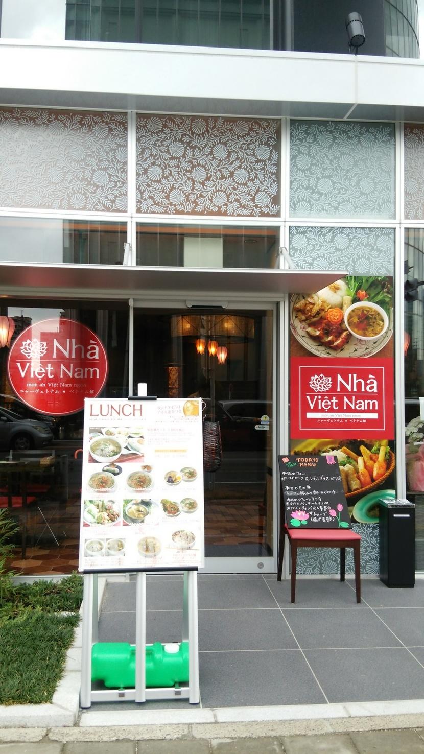 Nha Viet Nam 名古屋店