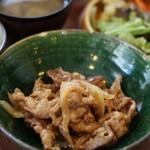 ネマルカフェ - 生姜焼き定食