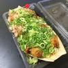 こいのぼり - 料理写真:たこ焼き・ねぎポン酢