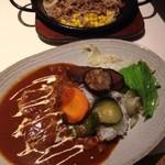 キッチンカロリー - 有機野菜と十穀米のカレー、カロリー焼