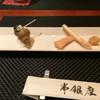 串銀座 - 料理写真: