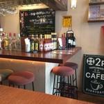 Harumari Cafe&Diner -