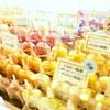 フランス菓子 ル・セル - 料理写真:アイス各種