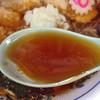 味幸 - 料理写真:チャーシュー麺(大盛り)900円(スープ)