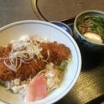 まつ本 - かつ丼(2016,2)