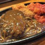 焼肉&グリル 貴坂 - 料理写真: