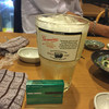 PETIT・1 - ドリンク写真:ジムビームハイボール メガ  370円
