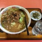新華飯店 - 肉みそラーメン ¥750