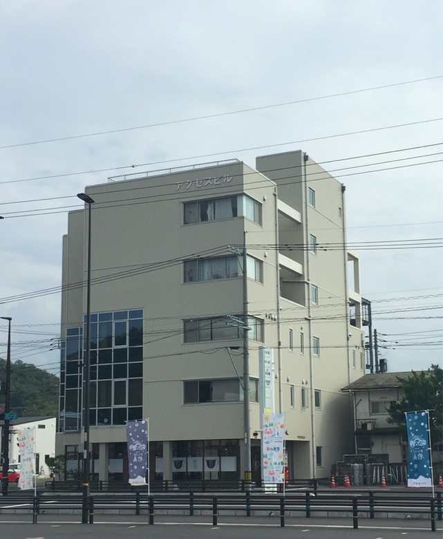 めだかの学校