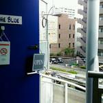 INTO THE BLUE - 外観写真: