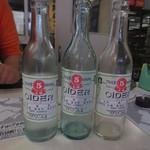 56370900 - いずれも三ツ矢サイダーのリターナル瓶ですが・・・微妙に色が違うのが分かりますか?
