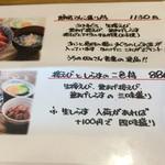 56374533 - menu