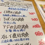 56374536 - menu